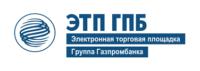 ГПБ ЭТП (Газпромбанк)