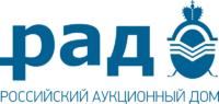 РАД (Российский Аукционный Дом)